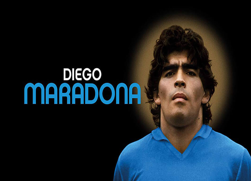 https://havascdn-13cd2.kxcdn.com/wp-content/uploads/sites/3/2020/02/Case-study-6_Maradona-1.jpg